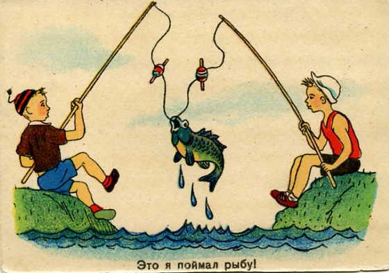 Это я поймал рыбу.