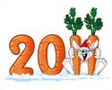 С Новым 2011-м годом Дорогие Рыбаки!