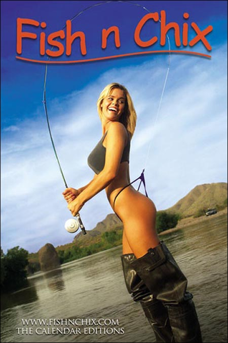 рыбалка с девушкой плюсы