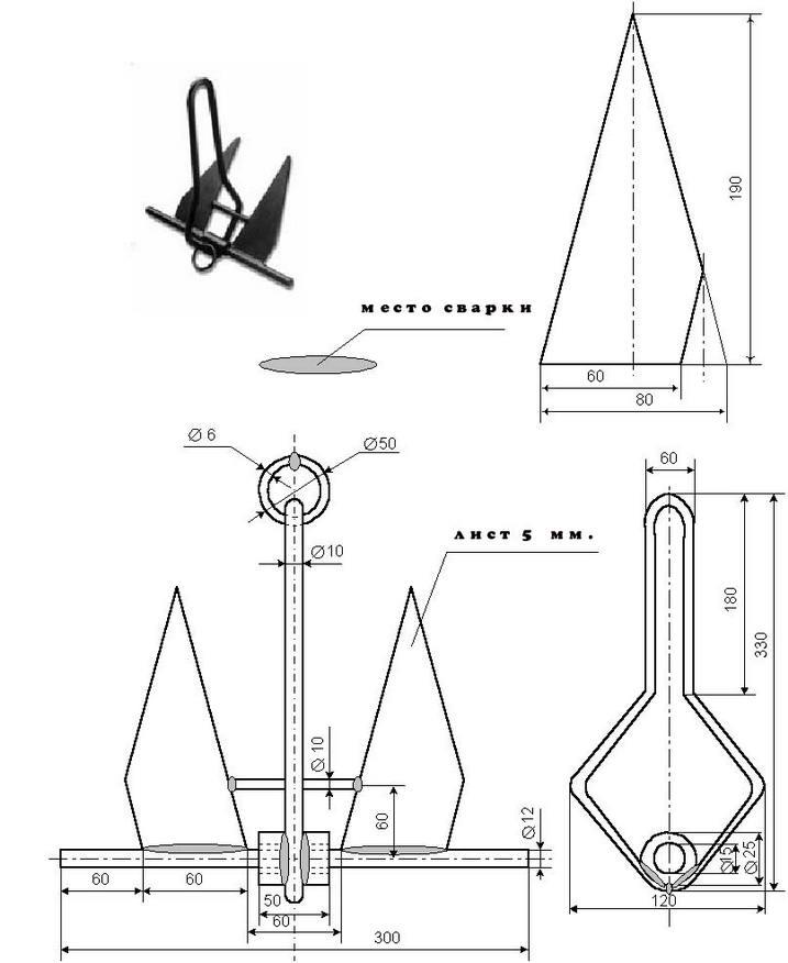 Как сделать своими руками якорь для лодки пвх