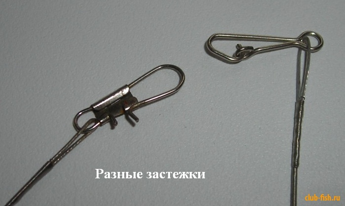 Карабин (застежка) рыболовного поводка.
