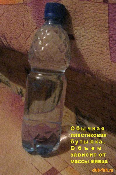 бутылка для ловли щуки