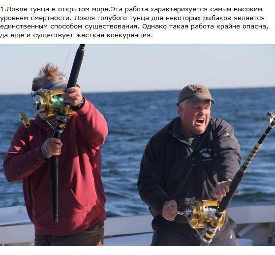 Жесткая рыбалка в фотках 6