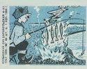 Рыбалка в СССР