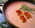 Суп-пюре из копченой семги, форели или горбуши.