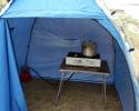 Техническая палатка