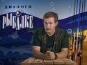 Жерех и судак - видео программа онлайн.