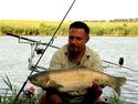 Рыбалка нового поколения - Охота на амура.